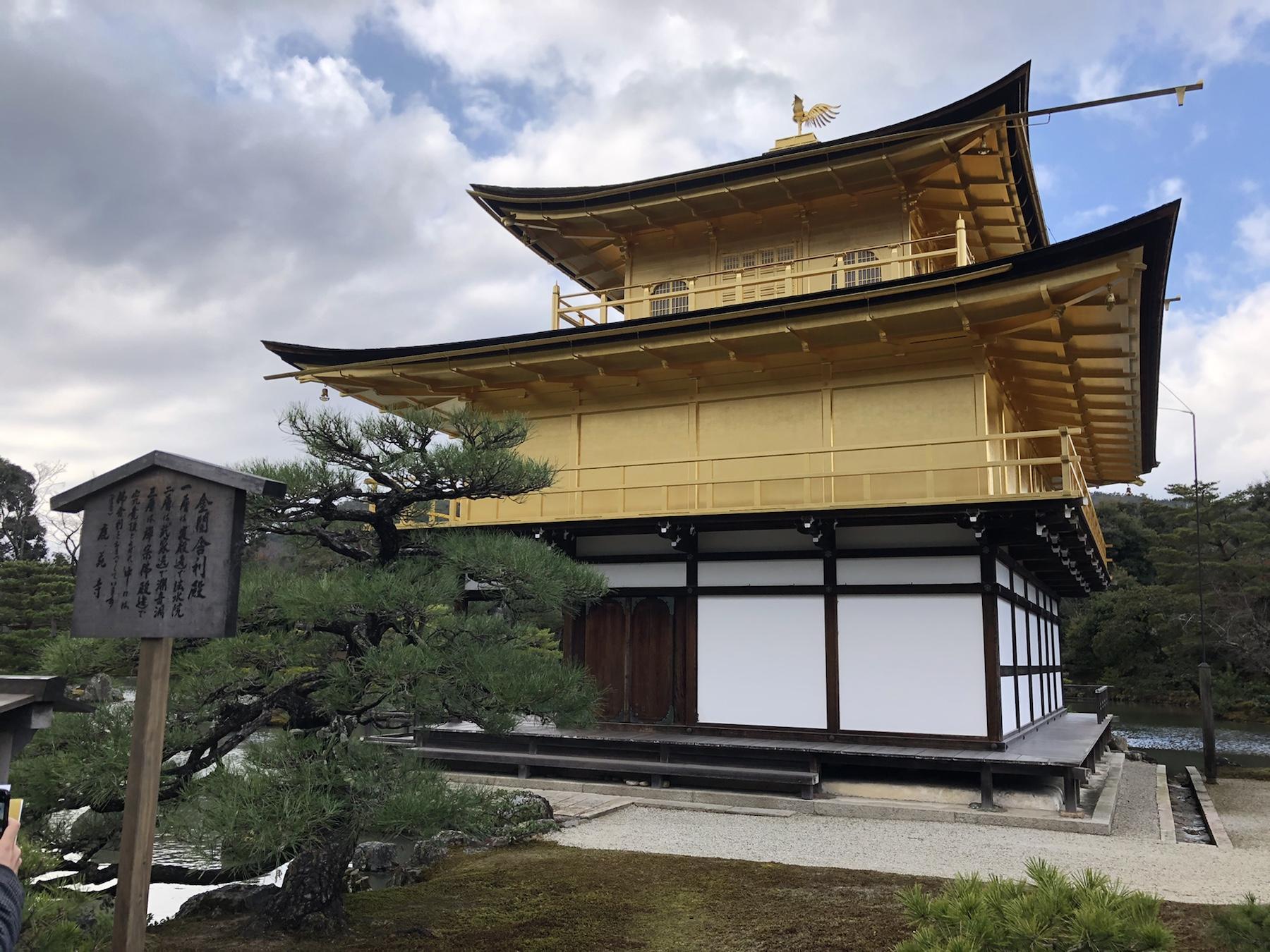 京都 建造物